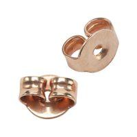 Butterfly round 4,5mm   rose gold   pakje van 2 gr     2 gr = +- 20 stuks